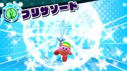 Switch_KirbySA_ND0913_SCRN_05
